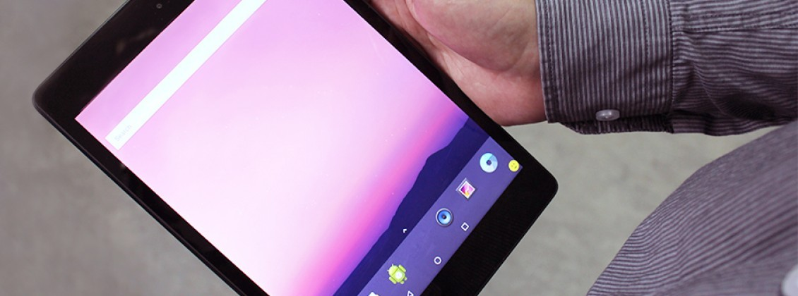 Introducing New Service for Android 7   Navigation Bar